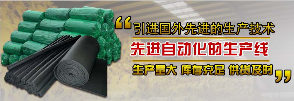 钱柜娱乐qg666生产线
