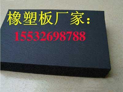 b1级钱柜娱乐qg666价格